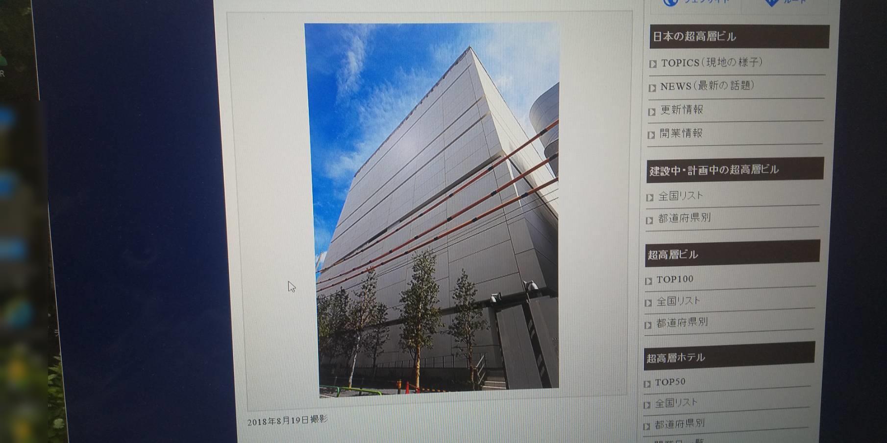 【施工実績】日本テレビ麹町スタジオ