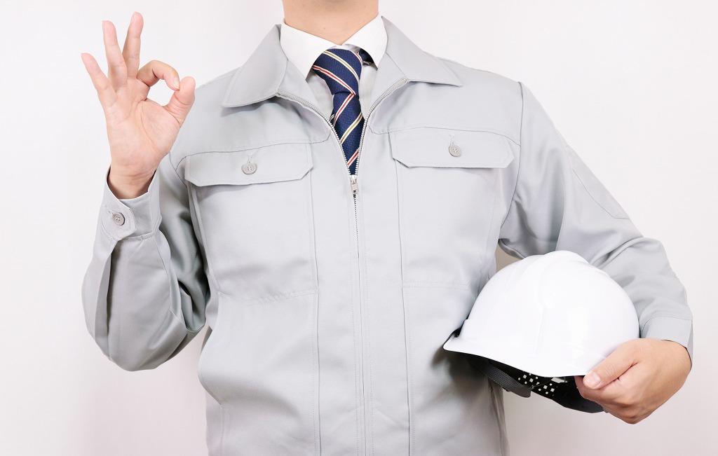 防水工経験者が永一工業に対して「良いな」と思うポイント