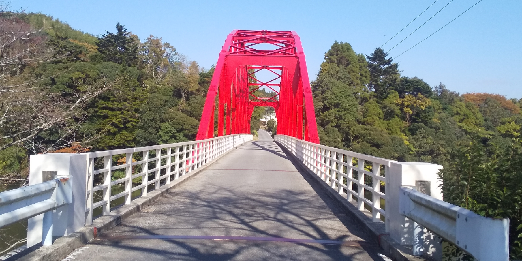 【施工実績のご紹介】豊田橋の完成検査、しゅん功検査