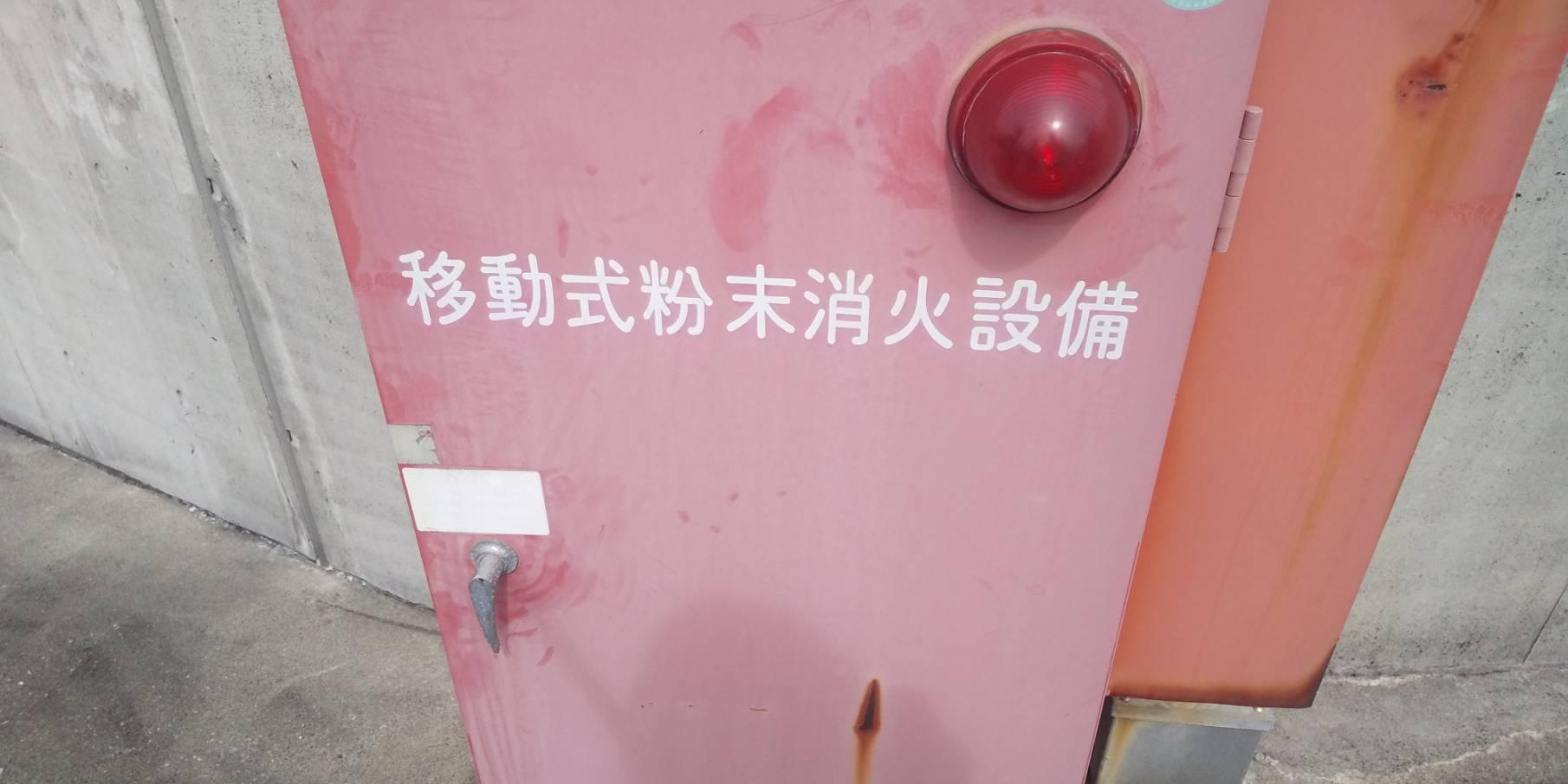 【施工実績】大田区:トラックターミナルの消火設備工事