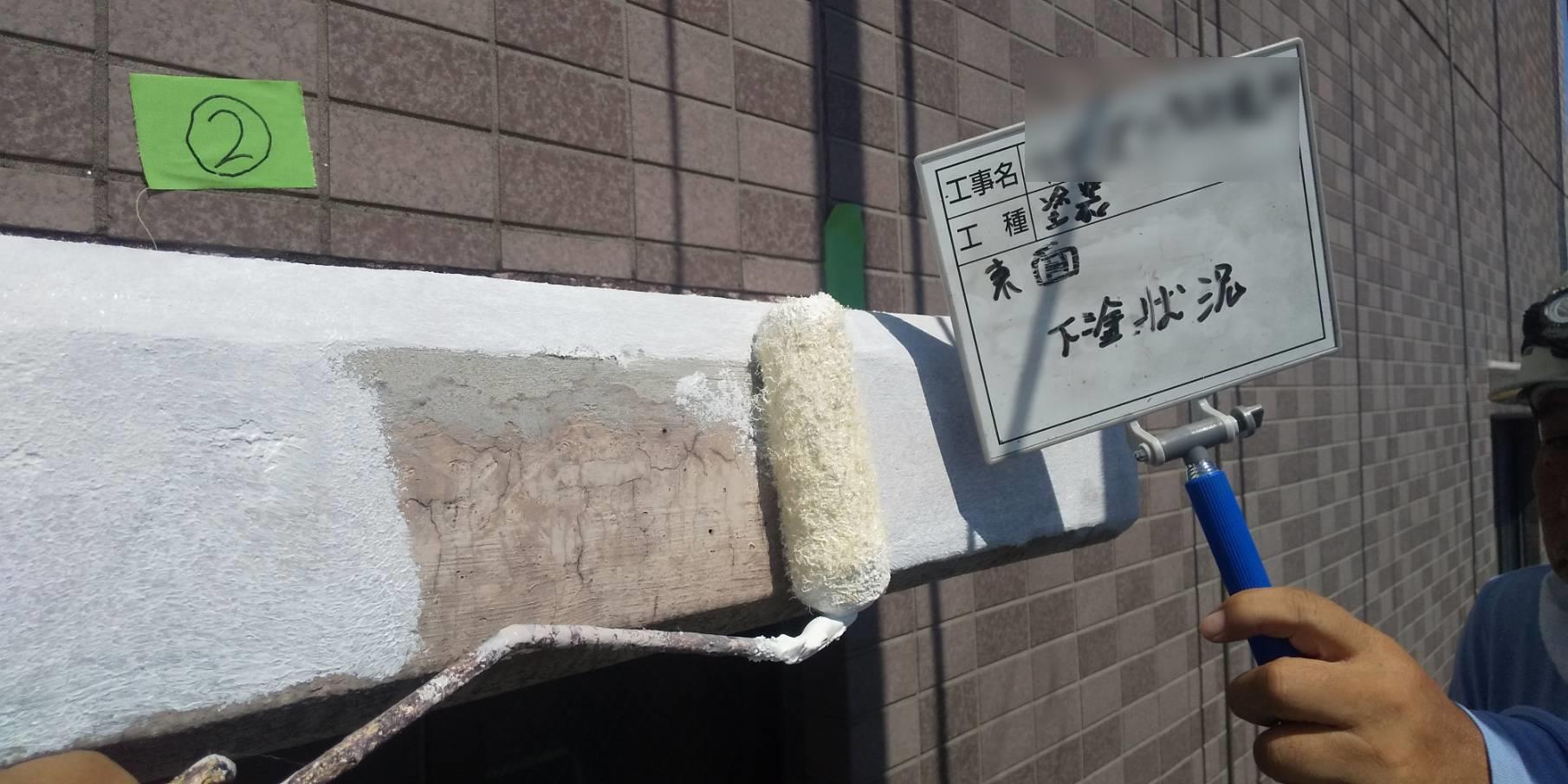 【施工実績】墨田区:マンションのひび割れの補修工事